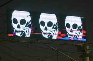Skullphone_1